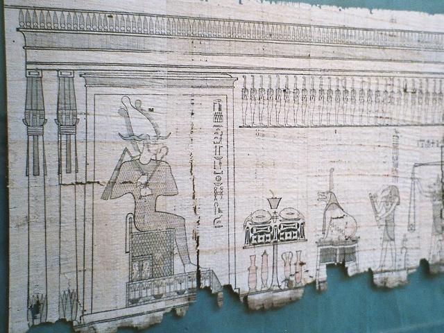 Página do Livro dos Mortos, com representação de Osíris no canto esquerdo.